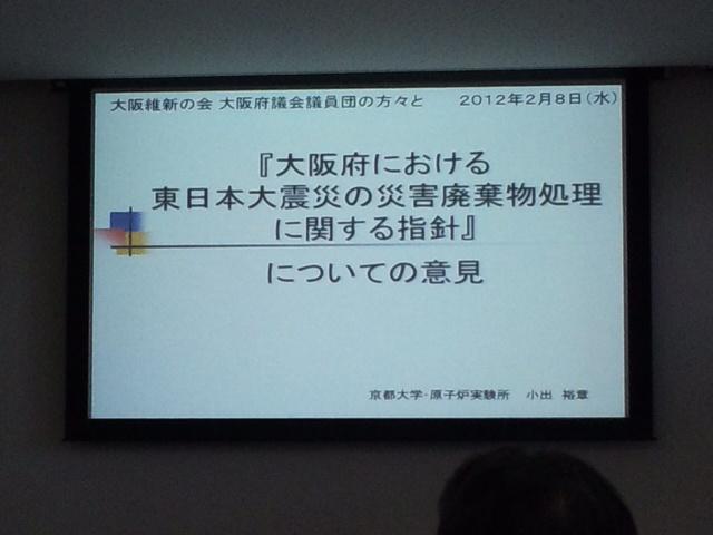 京都大学原子力研究所