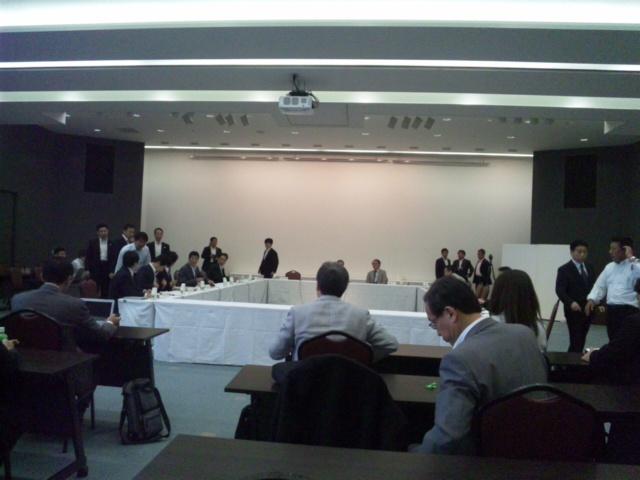第二回公開討論会