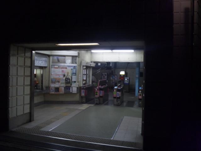南海鳥取ノ荘駅