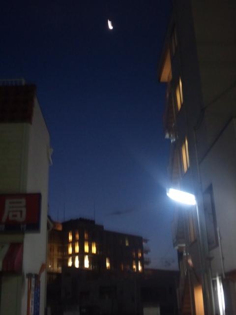 アイソン彗星近日点通過