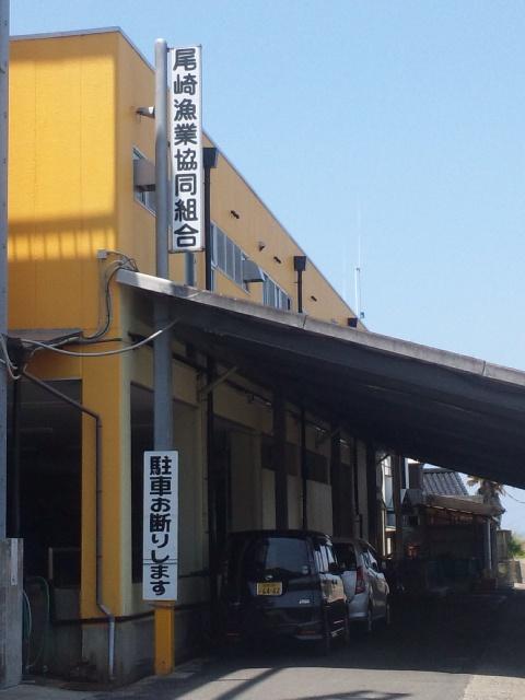 尾崎漁業組合にて、和歌山産廃処分場問題会議
