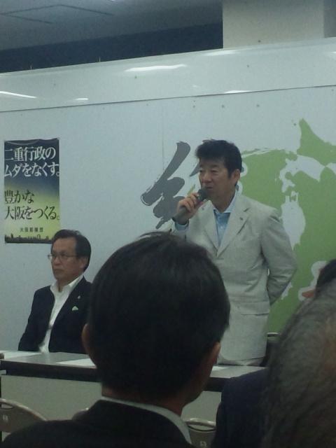 大阪維新の会全体会議
