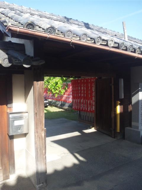 第12回平岡龍人政経塾