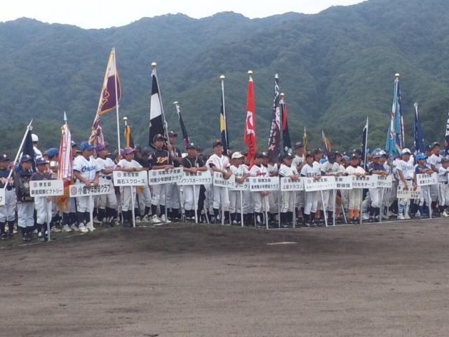 第22回阪南市長旗争奪大会