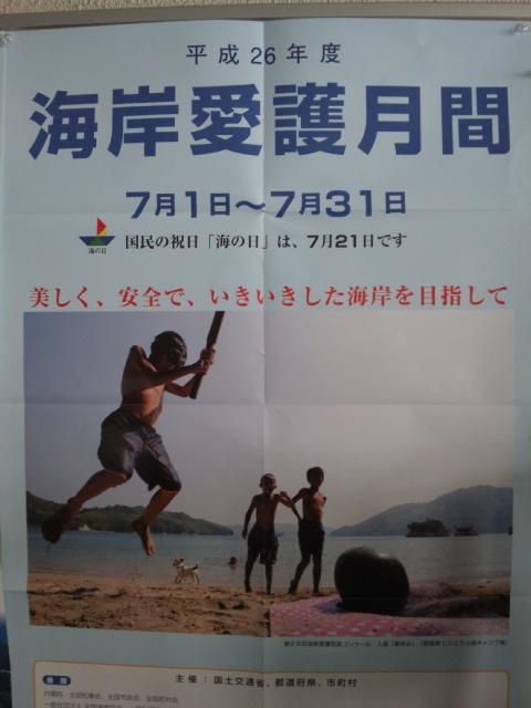 第二阪和国道大阪陳情