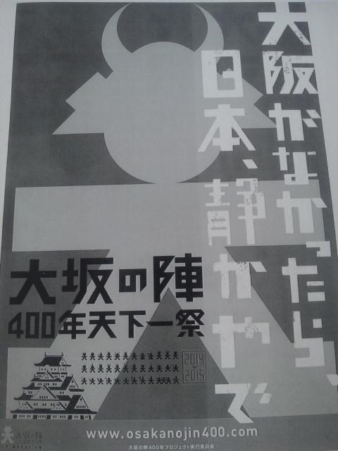 幹事会・団総・政調会