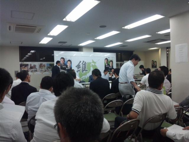 大阪維新の会 全体会議