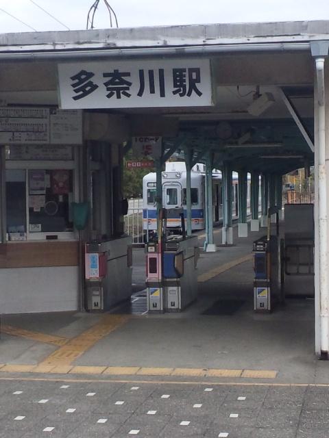 大阪最西端の駅