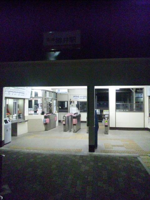 正月3日 朝立ちは、泉南・樽井駅