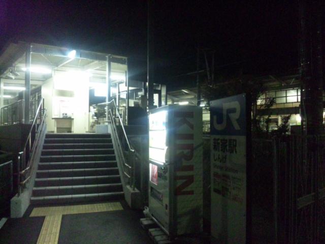 1月4日 朝立ちは、泉南・JR<br />  阪和線「新家駅」
