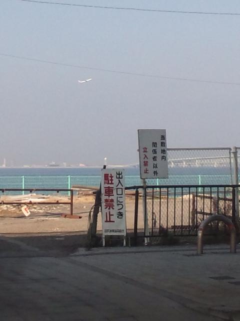 「海の見える道」シリーズ第9?弾