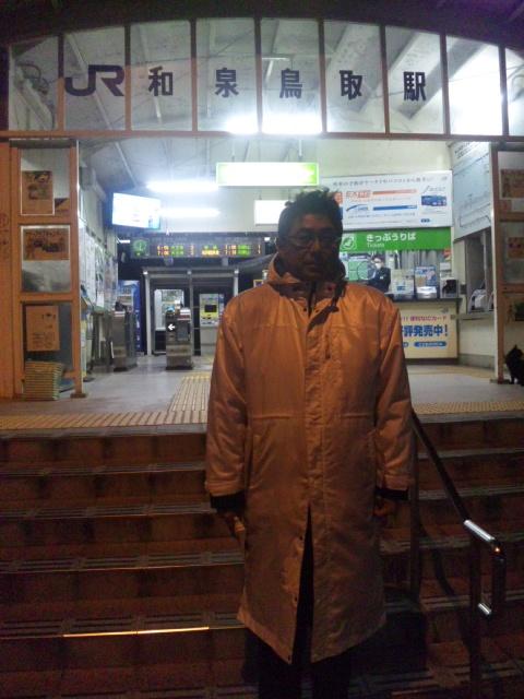 1月6日 朝立は、阪南・JR阪和線「和泉鳥取駅」
