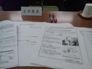 大阪府議会 都市住宅常任委員協議会