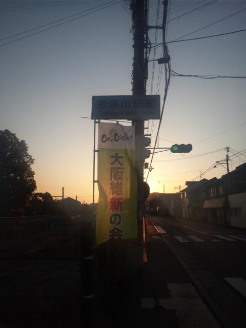 明日 大阪・春の陣