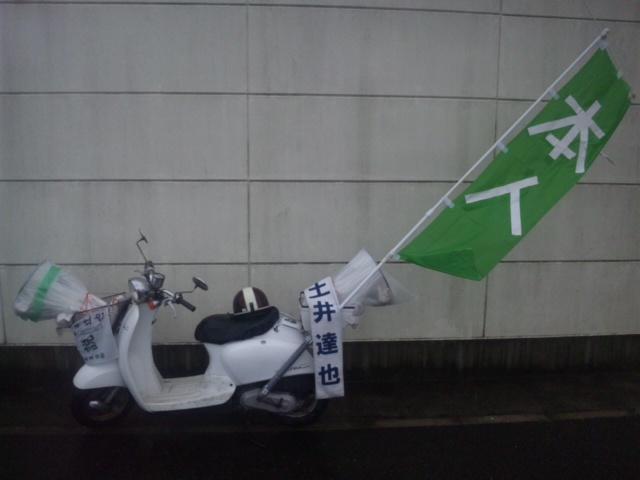 どしゃ降りの中、ずぶ濡れの大阪・春の陣