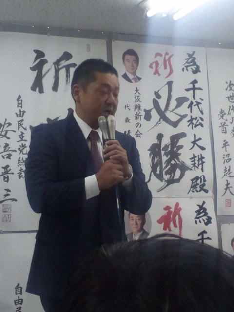 泉佐野市長選挙