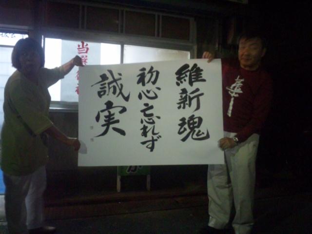 田尻町・岬町議会議員選挙