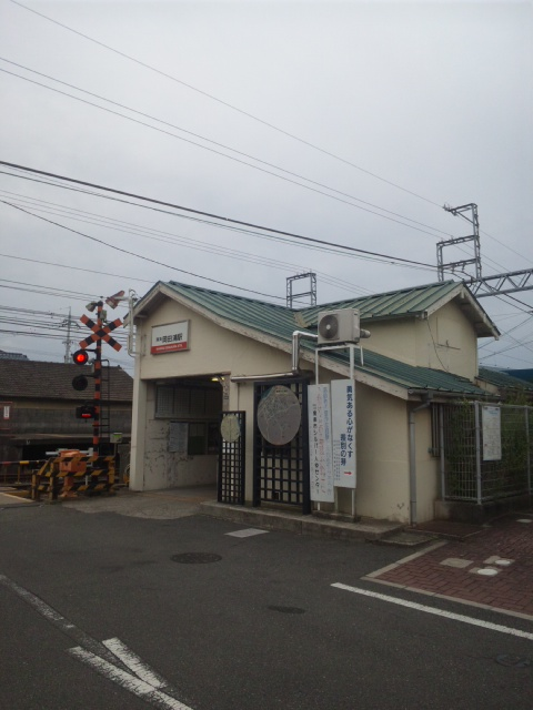 朝立・岡田浦駅