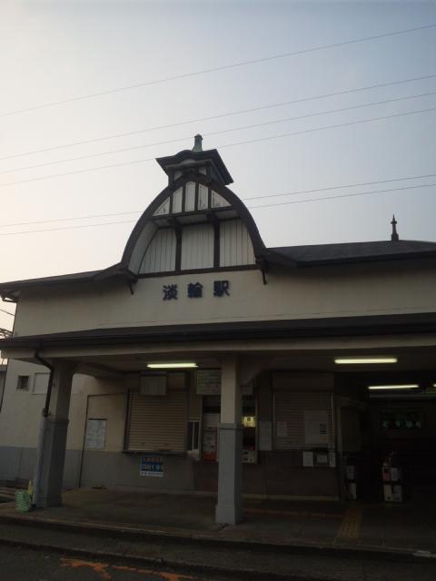 朝立ホームから古墳の見える駅・淡輪駅