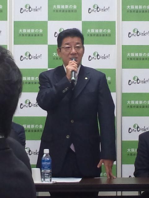 大阪維新の会・大阪府議会議員団総会