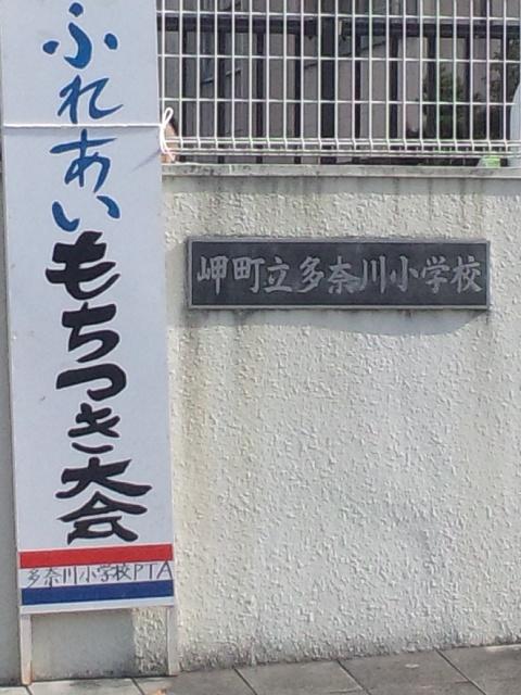 大阪最西端の小学校にて