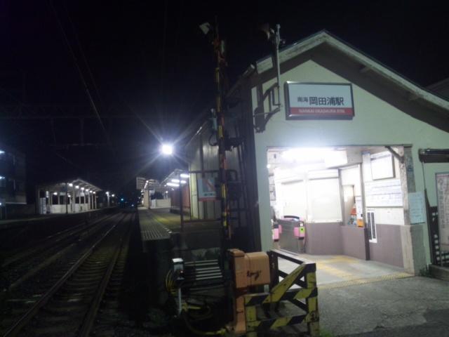 泉南市・岡田浦駅(南海本線)