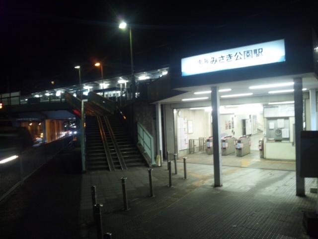 岬町・みさき公園駅(南海本線)