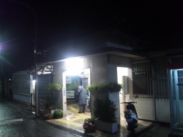 阪南市・山中渓駅(JR<br />  阪和線)