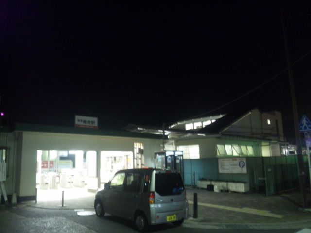 泉南市・樽井駅(南海本線)