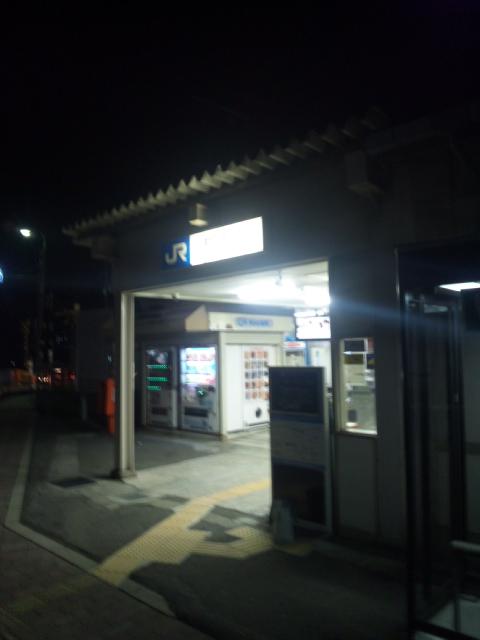 泉南市・新家駅(JR<br />  阪和線)