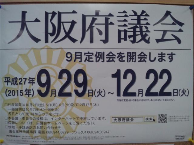 阪南市・箱作駅(南海本線)