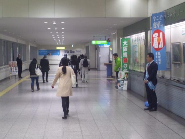 熊取町長選挙、大きな記事