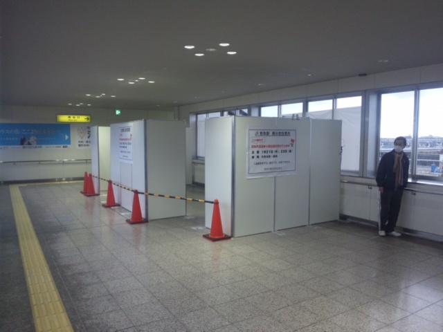大阪府下初の取り組み・JR熊取駅で期日前投票