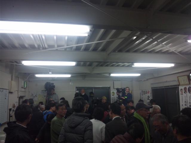 熊取町長選挙・勝利