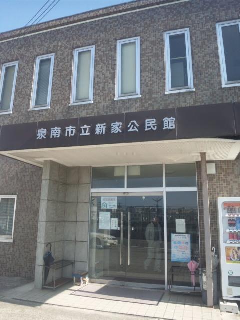 砂川樫井線・説明会