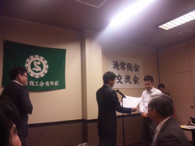 泉南市商工会青年部総会懇親会