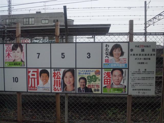 大阪夏の陣・はじまる