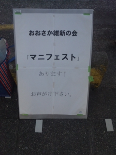 大阪夏の陣本日の夕だちは
