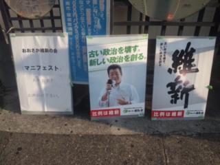大阪夏の陣・朝立
