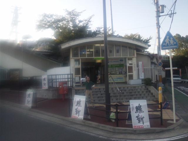 大阪夏の陣・本日の朝立は、
