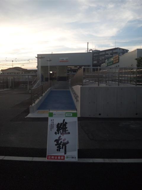 大阪夏の陣・七夕の日の夕立は、