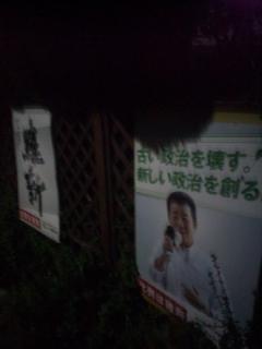 大阪夏の陣・七夕の夜は長く/無事帰還