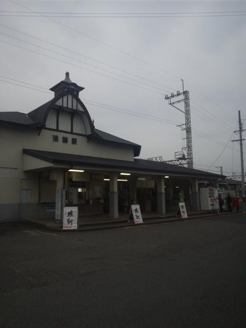 大阪夏の陣・おはようございます!本日の朝立は、