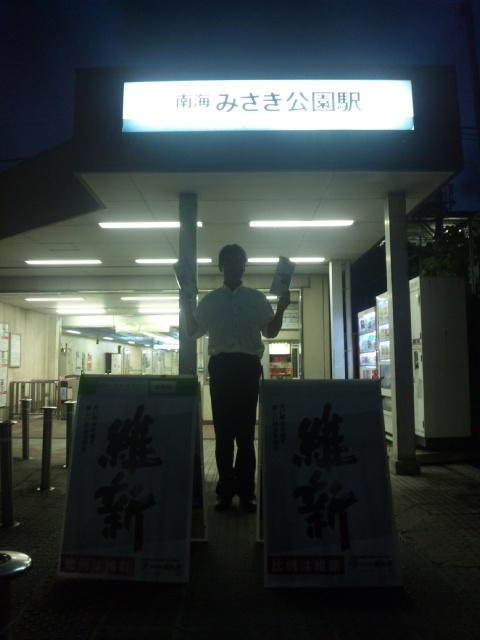 大阪夏の陣・ラスト夜だち5駅目/みさき公園駅(<br />  岬町・南海本線)