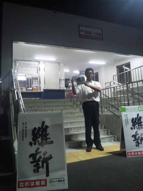 大阪夏の陣・ラスト夜だち8駅目/鳥取ノ荘駅(<br />  阪南市・南海本線)