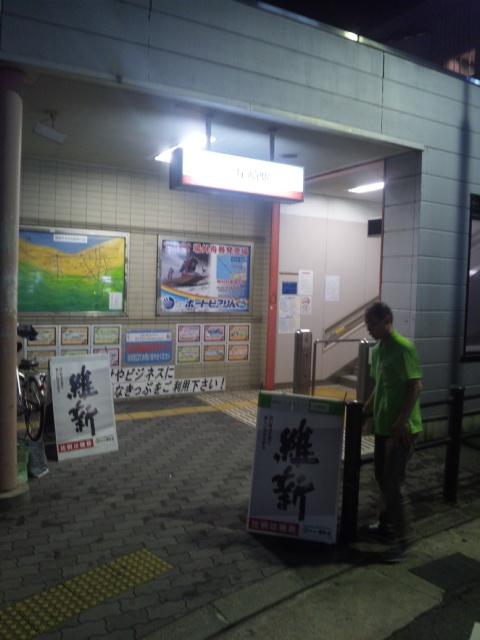 大阪夏の陣・ラスト夜だち9駅目/尾崎駅(<br />  阪南市・南海本線)