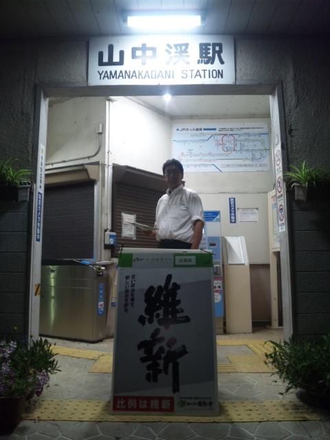 大阪夏の陣・ラスト夜だち11駅目/山中渓駅(<br />  阪南市・JR)