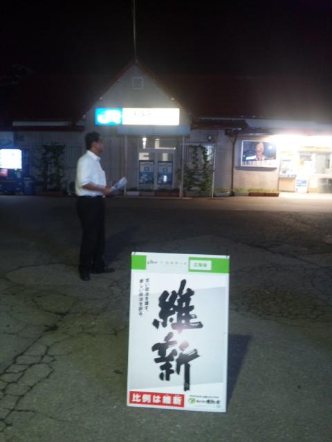 大阪夏の陣・ラスト夜だち12駅目/和泉砂川駅(<br />  泉南市・JR)