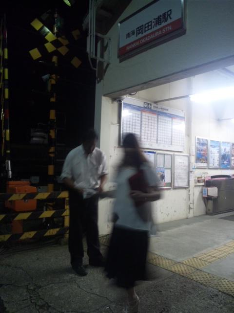 大阪夏の陣・ラスト夜だち14駅目/岡田浦駅(<br />  泉南市・南海本線)