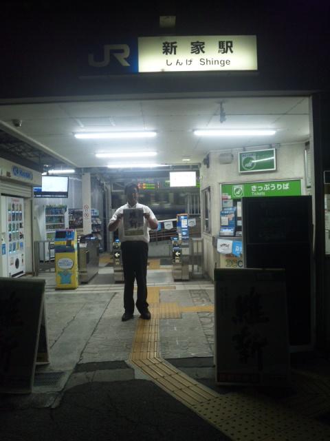 大阪夏の陣・ラスト夜だち15駅目/新家駅(<br />  泉南市・JR)
